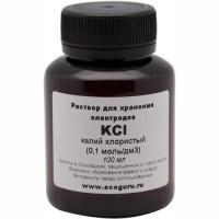 Калий хлористый KCl раствор для хранения электродов