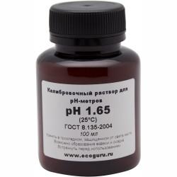 Калибровочный раствор pH 1.65 для pH метров.