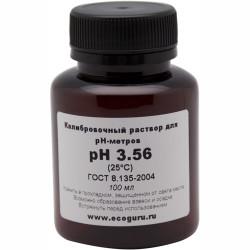 Калибровочный раствор pH 3.56 для pH метров.
