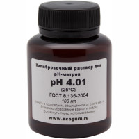 Калибровочный буферный раствор pH 4.01 для рH метров ЭкоГуру