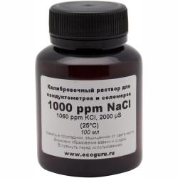 Калибровочный раствор 1000 ppm (2000мкСм) для кондуктометров и солемеров