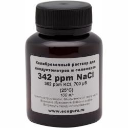 Калибровочный раствор 342 ppm (700 мкСм) для кондуктометров и солемеров